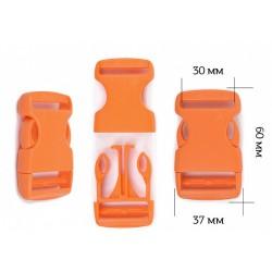 Фастекс 30 мм Оранжевый