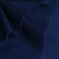 Полар-стрейч Тёмно-синий
