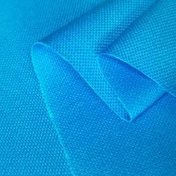 Кордура 500D Ярко-голубой