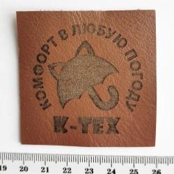 Нашивка кожаная K-TEX
