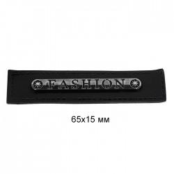 Нашивка металл FASHION 65х15мм никель черный