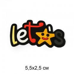 Аппликация пришивная LET'S 5,5х2,5см
