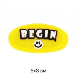 Аппликация пришивная BEGIN желтый  5х3см