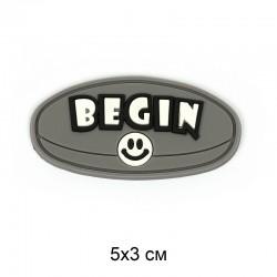 Аппликация пришивная BEGIN серый 5х3см
