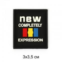 Аппликация пришивная NEW 3х3,5см
