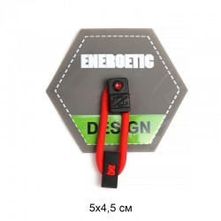 Аппликация пришивная ENERGETIC 5х4,5см